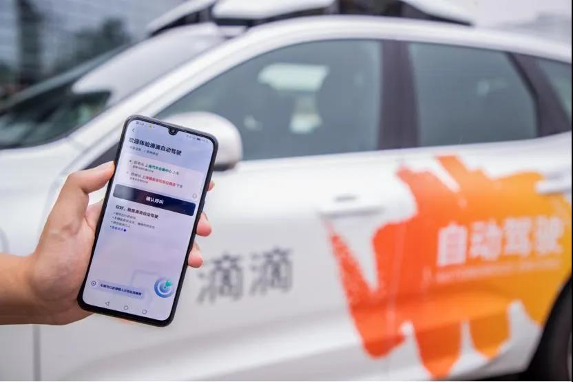 China Digital Update: Didi Robottaxi, First Landing in Shanghai